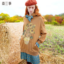 Dress Winter 2020 Camel blue S M Short skirt Fake two pieces Long sleeves commute Hood Loose waist Big flower Socket Pleated skirt other Others 18-24 years old Type H Two or three things Retro Embroidered and printed with bow tie S20DLY020 51% (inclusive) - 70% (inclusive) polyester fiber