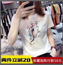 T-shirt S M L XL 2XL Summer 2020 Short sleeve Crew neck easy Regular routine street cotton 86% (inclusive) -95% (inclusive) 25-29 years old originality Princess Xi Xi (costume) Cotton 95% polyurethane elastic fiber (spandex) 5%