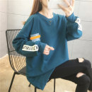Sweater / sweater Spring 2021 Black Turquoise apricot M L XL XXL Long sleeves Medium length Socket singleton  routine Crew neck easy commute routine letter 18-24 years old 71% (inclusive) - 80% (inclusive) Qianfulin Korean version polyester fiber Can be a cat Printed stitching thread cotton