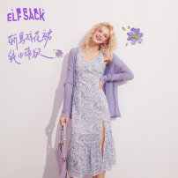 Dress Summer 2020 Romantic purple apricot pink white romantic purple a apricot pink white a S M L Mid length dress singleton  Sleeveless Sweet V-neck middle-waisted Socket A-line skirt 18-24 years old Type A Goblin's pocket printing 1020_ AL0207 More than 95% polyester fiber Polyester 100%