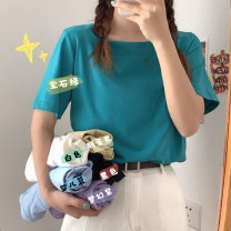 T-shirt Gem green, versatile white, goose egg yolk, dream purple, baby blue, classic black Average size Summer 2020 Short sleeve square neck Straight cylinder Regular routine commute cotton 51% (inclusive) - 70% (inclusive) 18-24 years old Korean version Solid color