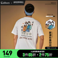T-shirt Fashion City Bleached white 02 Pink Blue 17 light grey 26 Navy 97 thin 46/165/S 48/170/M 50/175/L 52/180/XL 54/185/XXL 56/190/XXXL CABBEEN / Carbene Short sleeve Crew neck easy Other leisure autumn Cotton 100% youth Autumn 2020 cotton Pure e-commerce (online only) More than 95%
