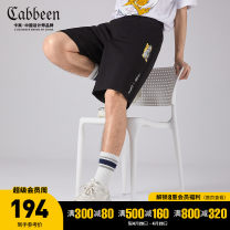 Casual pants CABBEEN / Carbene Youth fashion Coal black 01 46/165/S 48/170/M 50/175/L 52/180/XL 54/185/XXL 56/190/XXXL routine Shorts (up to knee) Other leisure Straight cylinder Micro bomb middle-waisted Viscose fiber 63.7% polyamide fiber 31.5% polyurethane elastic fiber 4.8% Sports pants other