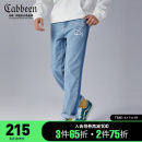 Jeans Youth fashion CABBEEN / Carbene 26 27 28 29 30 31 32 33 34 36 Sky blue 37 routine No bullet trousers Cotton 100% youth middle-waisted Fitting straight tube Button Spring 2021 cotton Pure e-commerce (online only)