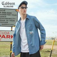 shirt Youth fashion CABBEEN / Carbene 48/170/M 50/175/L 52/180/XL 54/185/XXL 56/190/XXXL Sky blue 37 routine other Long sleeves standard Other leisure spring youth Cotton 100% Spring 2020 cotton Same model in shopping mall (sold online and offline) More than 95%