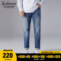Jeans Youth fashion CABBEEN / Carbene 27 28 29 30 31 32 33 34 36 Sky blue 37 blue 47 routine Micro bomb Regular denim trousers Cotton 67 . seven %  Polyester 28 . five %  Viscose fiber ( viscose  ) two . three %  Polyurethane elastic fiber ( spandex ) one . five % youth Medium low back Slim feet