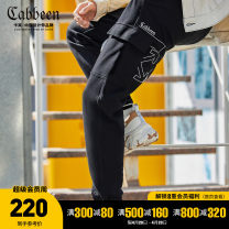 sweatpants  46/165/S 48/170/M 50/175/L 52/180/XL 54/185/XXL 56/190/XXXL youth trousers CABBEEN / Carbene Coal black 01 dark grey 66 Other leisure Youth fashion Straight cylinder routine middle-waisted 2020 Micro bomb Cotton 88.5% polyester 11.5% Spring 2021 cotton Pure e-commerce (online only)
