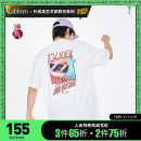 T-shirt Youth fashion Bleach 02 thin 46/165/S 48/170/M 50/175/L 52/180/XL 54/185/XXL 56/190/XXXL CABBEEN / Carbene Short sleeve Crew neck easy Other leisure spring Cotton 100% youth Spring 2021 cotton other Pure e-commerce (online only) More than 95%