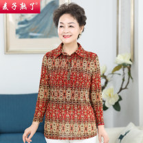 Middle aged and old women's wear Spring 2021 Red and black XL 2XL 3XL 4XL 5XL fashion T-shirt easy singleton  Decor 40-49 years old Cardigan thin Polo collar routine routine M211-288 The wheat is ripe Button other Other 100% 96% and above Pure e-commerce (online only) Single breasted