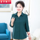 Middle aged and old women's wear Spring 2021 Green red L XL 2XL 3XL 4XL 5XL fashion shirt easy singleton  Solid color Over 60 years old Cardigan moderate Polo collar routine routine The wheat is ripe Button other Other 100% 96% and above Pure e-commerce (online only) Single breasted