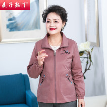 Middle aged and old women's wear Spring 2021 Dark blue bean paste red XL 2XL 3XL 4XL 5XL fashion Jacket / jacket easy singleton  Solid color 40-49 years old Cardigan thick Polo collar Medium length (length 50-70cm) routine M211-026 The wheat is ripe pocket other Other 100% 96% and above zipper