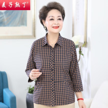 Middle aged and old women's wear Summer 2021 Navy Red XL 2XL 3XL 4XL fashion shirt easy singleton  lattice Over 60 years old Cardigan thin Polo collar routine routine The wheat is ripe Button other Other 100% 96% and above Pure e-commerce (online only) Single breasted Nine point sleeve