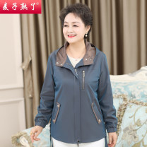Middle aged and old women's wear Spring 2021 Blue and reddish brown XL 2XL 3XL 4XL 5XL fashion Jacket / jacket easy singleton  Solid color 40-49 years old Cardigan thick Hood Long (length 70-100cm) routine M211-035 The wheat is ripe pocket other Other 100% 96% and above Pure e-commerce (online only)