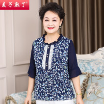 Middle aged and old women's wear Spring 2021 Navy Blue XL 2XL 3XL 4XL 5XL fashion T-shirt Straight cylinder singleton  Texture pattern 40-49 years old Socket moderate Lotus leaf collar routine Petal sleeve M211-129 The wheat is ripe fold other Other 100% 96% and above Pure e-commerce (online only)