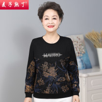 Middle aged and old women's wear Spring 2021 black XL 2XL 3XL 4XL 5XL fashion T-shirt easy singleton  Decor 40-49 years old Socket thin Crew neck routine routine M211-210 The wheat is ripe Embroidery other Other 100% 96% and above Pure e-commerce (online only) Long sleeves trousers