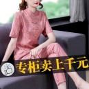 Women's large Summer 2021 Pink Large XL Large L 4XL 3XL 2XL IgzdGBxyih06Mh Fonbeway / fenpyrene Other 100%