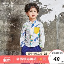 shirt white Future star male 80cm 90cm 100cm 110cm 120cm spring and autumn Long sleeves personality Cartoon animation cotton stand collar Cotton 100% TM21312468 Spring 2021