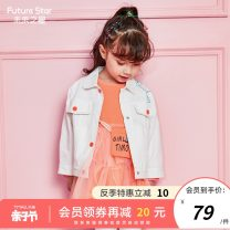 Dress orange female Future star 80cm 90cm 100cm 110cm 120cm Cotton 95% polyurethane elastic fiber (spandex) 5% spring and autumn lady Long sleeves Solid color cotton Fluffy skirt Spring 2021 Two years old, three years old, four years old and five years old Chinese Mainland Jiangsu Province Wuxi City