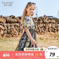 Dress black female Future star 120cm 130cm 140cm 150cm 160cm Cotton 95% polyurethane elastic fiber (spandex) 5% Britain Short sleeve cotton Splicing style WLL2021026 Summer 2021 Five, six, seven, eight, nine, ten Chinese Mainland Jiangsu Province Wuxi City