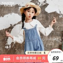 T-shirt white Future star 110cm 120cm 130cm 140cm 150cm 160cm female All seasons Long sleeves Lapel crew neck leisure time There are models in the real shooting nothing other Solid color Other 100% TM21221733 other Spring 2021 Chinese Mainland Jiangsu Province Wuxi City