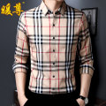 shirt Business gentleman Warm respect 165M 170L 175XL 180XXL 185XXXL 190XXXXL Thin money square neck Long sleeves Self cultivation daily spring NZ82180 middle age Polyester 55.3% cotton 44.7% Business Casual 2020 lattice Plaid Winter 2020 cotton printing 30% (inclusive) - 49% (inclusive)
