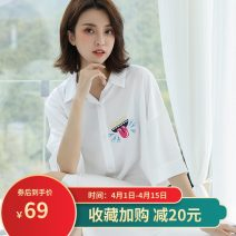 Nightdress Orange taro Ml-1131 white red tongue ml-1132 white pop can ml-2691 white letter ml-2076 front and back black and white contrast ml-2123 white bow ml-2207 yellow black check ml-2368 black and white check contrast ml-2803 black and white contrast Average size Simplicity Short sleeve summer