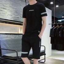 Leisure sports suit summer M L XL 2XL 3XL 4XL Black-312 suit grey-312 suit yellow-312 suit white-312 suit Short sleeve Cunlun / Chulun shorts youth T-shirt ..312. Spring 2021 Polyester 100%