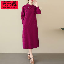 Dress Autumn 2020 Only rose purple dress only leather pink dress only Navy Dress M L XL 2XL Mid length dress singleton  Long sleeves commute Crew neck Loose waist Socket A-line skirt routine Others 25-29 years old Type H Beautiful in shape ethnic style YXL20B201237 More than 95% other Other 100%
