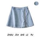 skirt Summer 2020 XS,S,M,L wathet Short skirt High waist A-line skirt 31% (inclusive) - 50% (inclusive)