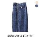 skirt Autumn 2020 S,M,L,XL longuette commute High waist Denim skirt Solid color 31% (inclusive) - 50% (inclusive) Denim pocket