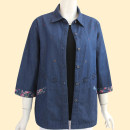 Middle aged and old women's wear Autumn 2019, spring 2019 Denim blue L [recommended weight 90-105 kg], XL [recommended weight 107-120 kg], 2XL [recommended weight 122-136 kg], 3XL [recommended weight 138-153 kg], 4XL [recommended weight 155-170 kg] leisure time shirt easy singleton  Solid color thin