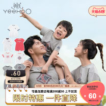 Parent child fashion YRHAJ10309A01 Cotton 100% Summer 2020 12 months 18 months 2 years 3 years 4 years 5 years 6 years 7 years 8 years 3 months 6 months 9 months YRHAJ10309A01 Yeehoo / English neutral A family of three routine leisure time Unlimited season Solid color cotton Class A
