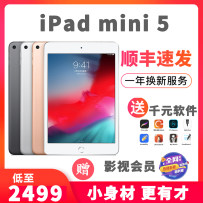 null Apple / apple 4GB Official standard 7.9 in IOS iPad mini Capacitive Eight core Chinese Mainland 2.0GHZ brand new 2048x1536 support National joint guarantee Dual cameras audio interface Flash Memory yes A12 Apple / apple