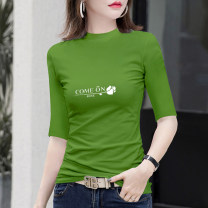 T-shirt Avocado Green Black White Red Ginger royal blue S M L XL XXL Autumn 2020 elbow sleeve Half high collar Self cultivation Regular routine commute cotton 86% (inclusive) -95% (inclusive) 25-29 years old Korean version originality Letters for plants and flowers Under the cotton tree Z542-020