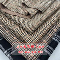 Fabric / fabric / handmade DIY fabric blending Grid 1 , Grid 2 , Grid 3 , Grid 4 , Grid 5 , Grid 6 , Grid 7 , Grid 8 , Grid 9 , Grid 10 , Box 11 , Grid 12 , Grid 13 , Box 14 , Grid 15 Loose shear rice Geometric pattern clothing Chinese style 2020122 tweed plaid fabric