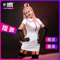 Cosplay women's wear skirt goods in stock Over 14 years old Average size Hsiu / xiuqinjia Machi mapava cos