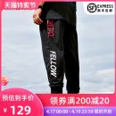 Casual pants Jinyou Youth fashion XL 2XL 3XL 4XL 5XL 6XL routine trousers Other leisure easy get shot autumn Large size tide 2018 middle-waisted Little feet Cotton 95% polyurethane elastic fiber (spandex) 5% Sports pants washing cotton Autumn of 2018 Pure e-commerce (online only)