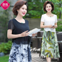 Middle aged and old women's wear Summer of 2019 Leaves ink black Navy Stripe willow milk coffee willow black XL XXL XXXL 4XL 5XL fashion Dress easy singleton  Decor Socket thin Crew neck Medium length other DW-233 Fenxun Bandage other Other 100% 96% and above Pure e-commerce (online only) Chiffon