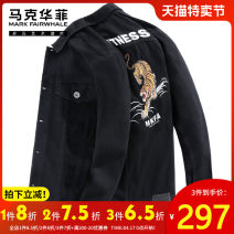 Jacket Mark Fairwhale / mark Warfield Youth fashion Black (version: fit version) blue (version: fit version) picture color 1 46 / 165 / s 48 / 170 / M 50 / 175 / L 52 / 180 / XL 54 / 185 / XXL 56 / 190 / XXXL popular routine standard Other leisure autumn Cotton 78% polyester 22% Long sleeves Wear out