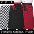 apron Sleeveless apron antifouling other Cooking / baking / barbecue Average size VFP public