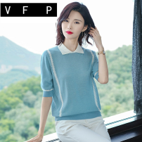 T-shirt Blue white yellow black M L XL XXL Spring 2020 elbow sleeve Polo collar easy have cash less than that is registered in the accounts routine commute other 96% and above Korean version Color matching VFP MSDL20203280 Splicing thread Other 100% Pure e-commerce (online only)