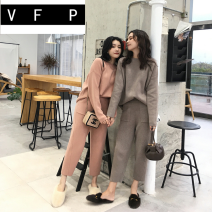 Women's large Winter of 2019 sweater Two piece set commute easy thick Socket Long sleeves Solid color Korean version Crew neck routine other Three dimensional cutting routine VFP 18-24 years old pocket Triacetate fiber (triacetate fiber) 100% Ninth pants