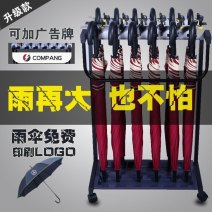 Household umbrella holder Other / other yes Guangdong Province Provide installation instructions welding other Metal technology Guangzhou City Economic type 5kg Frame structure move other other Panyu District yes zero point zero five