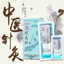 Other health / healthcare / testing Hua Tuo GZ