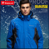 pizex male Toread / Pathfinder nylon other 1001-1500 yuan one thousand one hundred and ninety-nine Royal Blue Men's iron blue grey / Navy Blue Men's black men's tawe92604-a05x rose tawe92604-e11e brilliant purple / grape tawe92604-c07x turquoise blue tawe92604-a02a Chinese Red / deep jujube TAWB91603