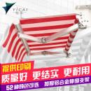 Awning / awning / awning / advertising awning / canopy Yi Cai 2000 мм (включительно) -3000 мм (включительно) Алюминиевый сплав полиэстер Китай Весна 2015 г. YC - 271879