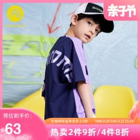 T-shirt Decor AB (mother infant) 110cm 120cm 130cm 140cm 150cm 160cm 160cm enlarged (160 / 80) male summer Short sleeve Crew neck leisure time There are models in the real shooting nothing other letter Class B Summer 2021