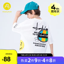 T-shirt white AB (mother infant) 110cm 120cm 130cm 140cm 150cm 160cm male summer Short sleeve Crew neck leisure time There are models in the real shooting nothing cotton printing Cotton 100% T-A212-003802 Class B Summer 2021