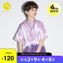 T-shirt Decor AB (mother infant) 110cm 120cm 130cm 140cm 150cm 160cm male summer Short sleeve Crew neck leisure time There are models in the real shooting nothing cotton Color matching Cotton 100% T-A211-004310 Class B Summer 2021 Four, five, six, seven, eight, nine, ten, eleven, twelve tie-dyed