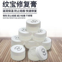 Make up / beauty tools Xinke 100 sets of Wenbao Others Normal specification Others China Any skin type Others 24 months